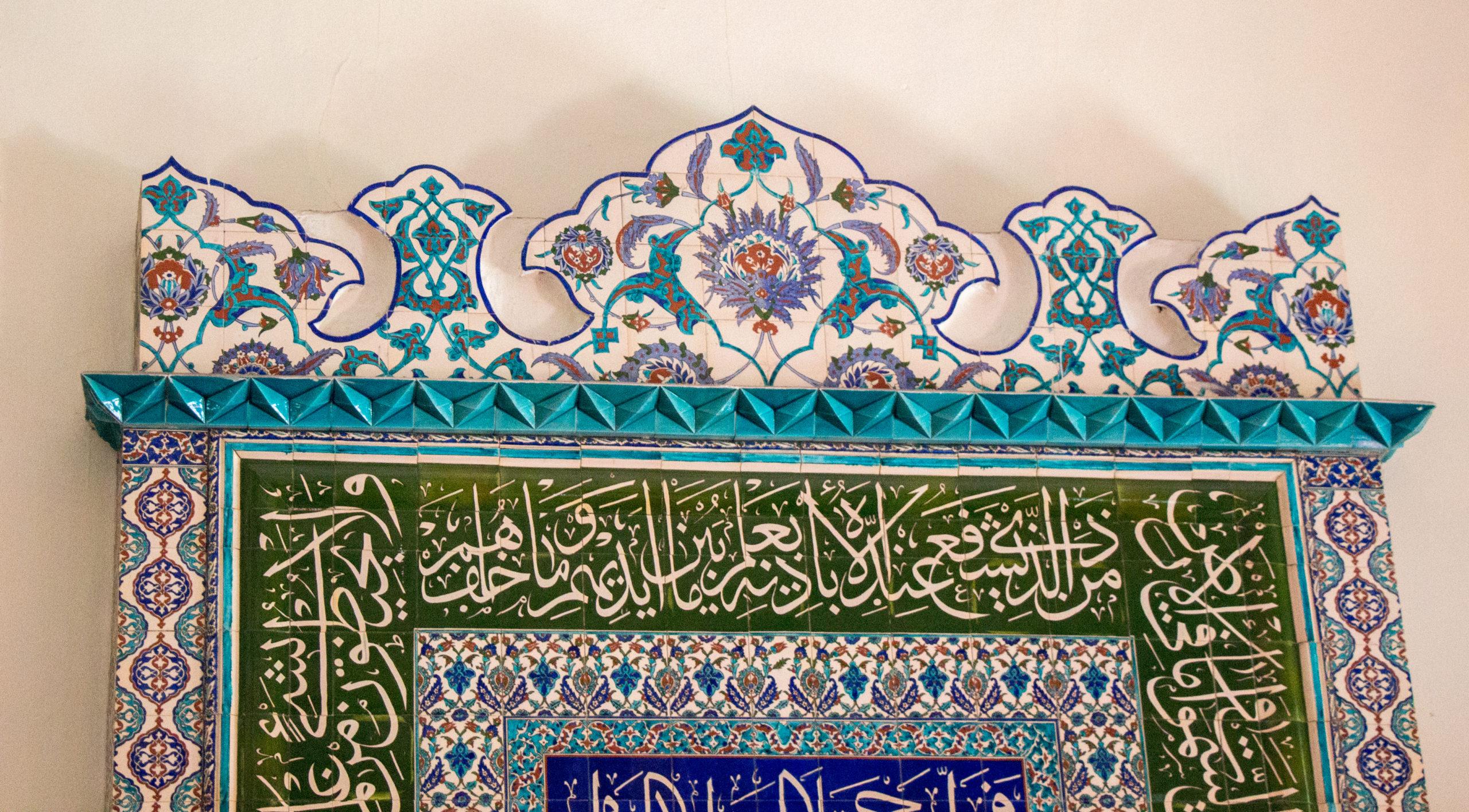 Beautiful examples of Ottoman Calligraphy art