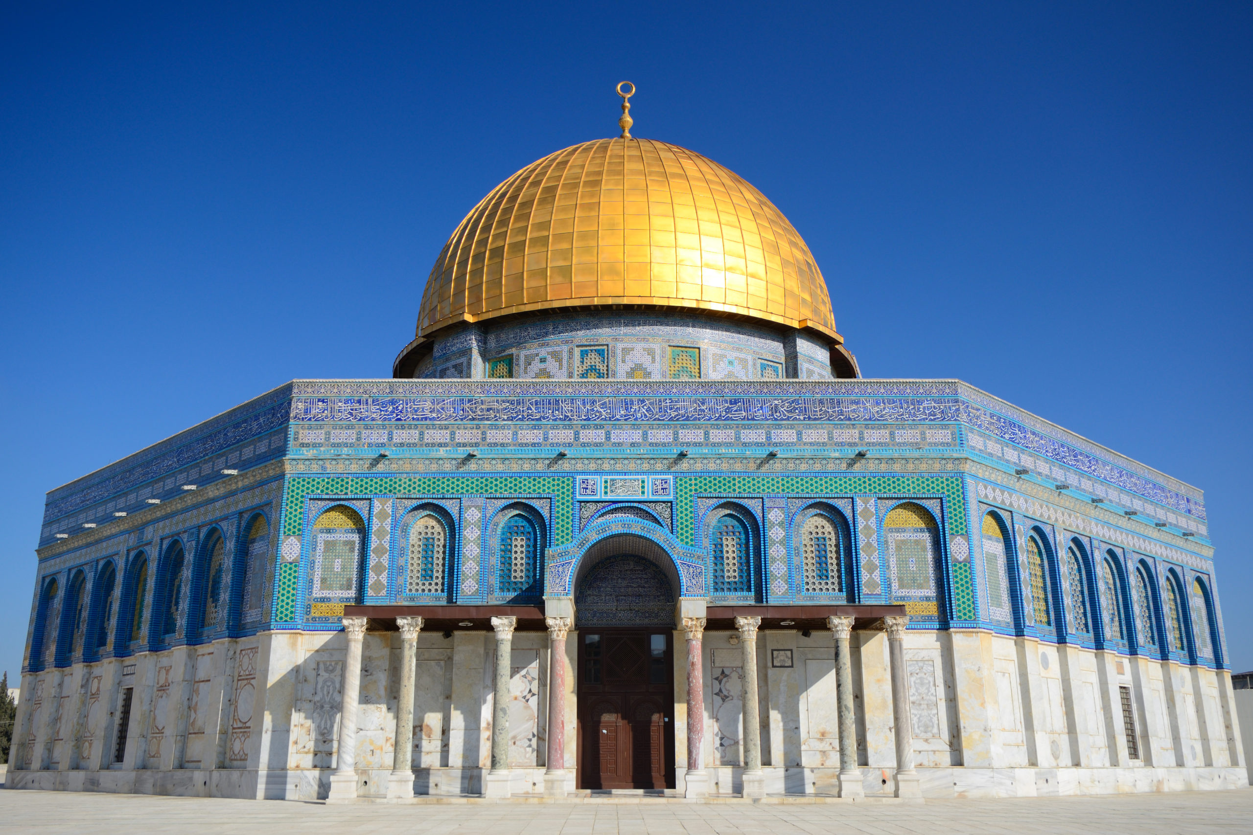 Islamic Art l Seize Your Life